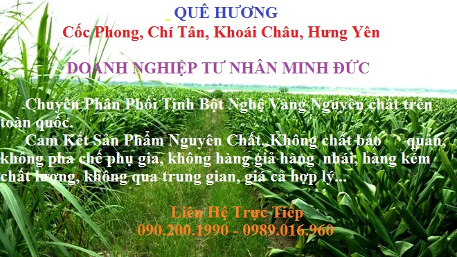 nghe